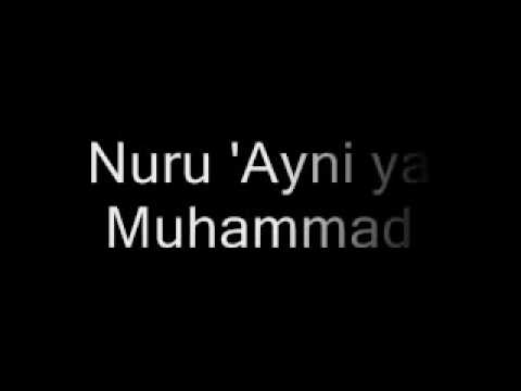 Al-Mu'allim by Sami Yusuf with Lyrics
