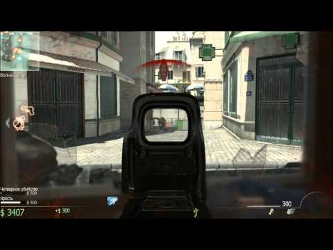 MW3 Survival mode 2x speed game