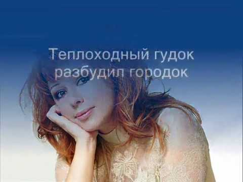 Alyona Apina - On the Boat Music Plays /  На теплоходе музыка играет (lyrics & translation)