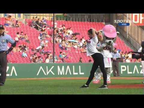 South Korean rhythmic gymnast Shin Soo-ji's first pitch